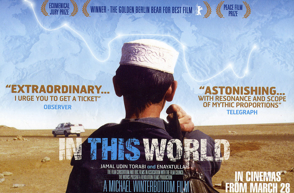 IN THIS WORLD / Dir: Michael Winterbottom / BBC Films / 2002